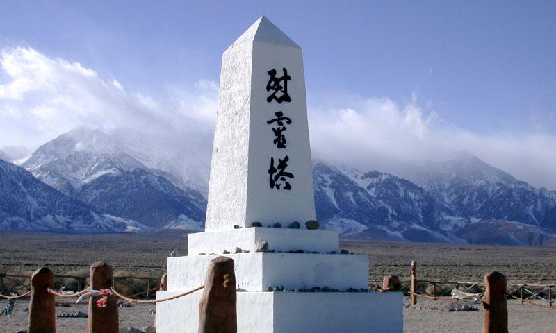 Manzanar Internment Camp National Historic Site Alltrips